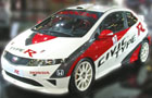 HONDA CIVIC 2006-